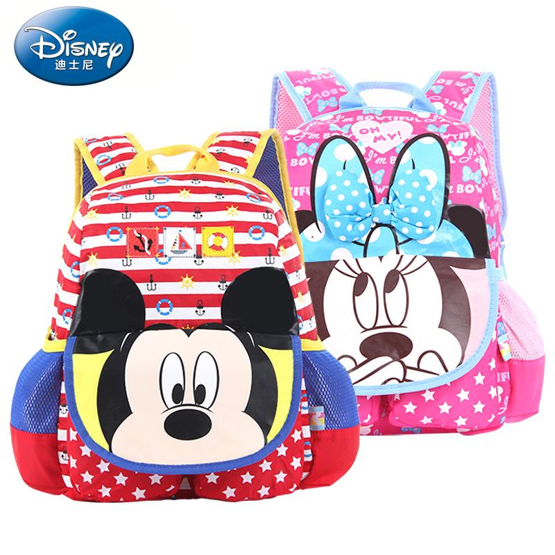 迪士尼幼兒園書包男童女童3~6歲兒童卡通雙肩包寶寶小孩可愛包包