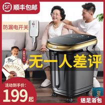 泡脚桶电动揉按足浴盆电加热恒温调节全自动热洗脚家用过小腿保温