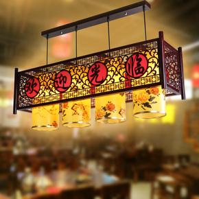 中式仿古吊灯复古吧台收银台灯具茶楼饭店餐厅灯笼酒店前台灯装饰