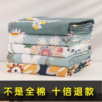 100全棉被套单件床单纯棉150x200x230三件套米180宿舍210单人被罩