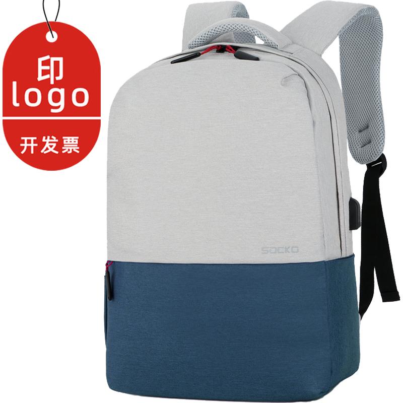 Classic backpack custom logo lightweight fashion backpack mens and womens work bag womens backpack computer bag 15.6