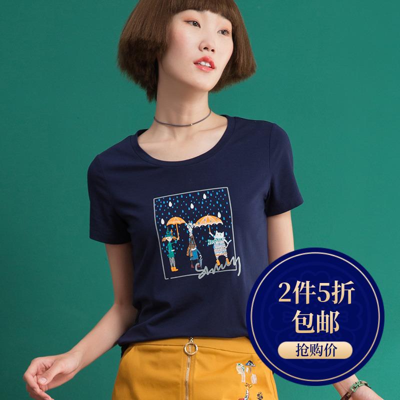 2件5折金冠店印花短袖T恤女2018夏装新款修身显瘦圆领上衣潮
