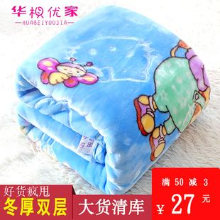 宝宝幼儿园双层加厚冬季新生毛毯
