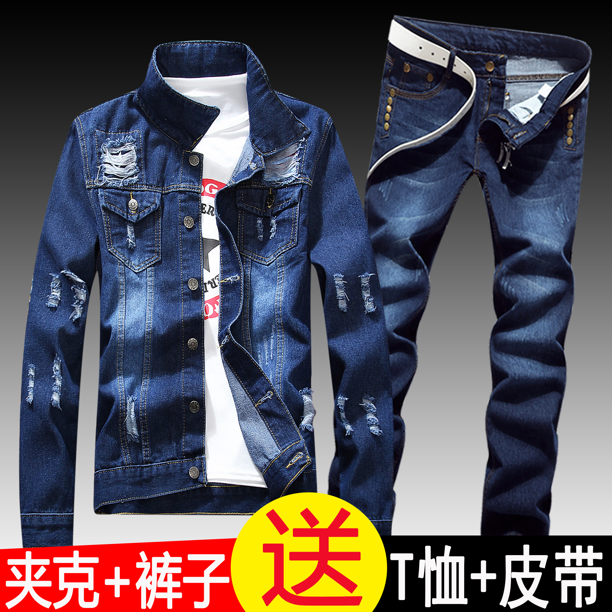 Spring and autumn mens Korean slim jacket, jeans and pants a suit of casual and handsome mens wear, hole jeans coat