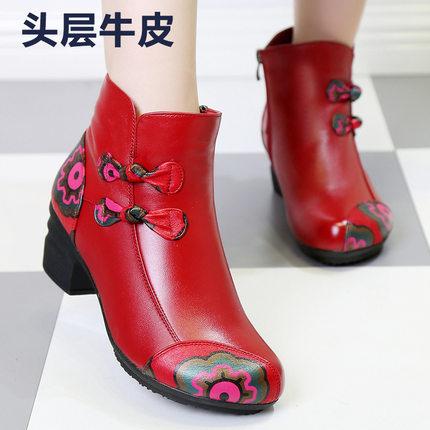 2018纪芙妮真皮民族风女鞋马丁靴冬季中年妈妈棉鞋保暖加绒棉鞋靴