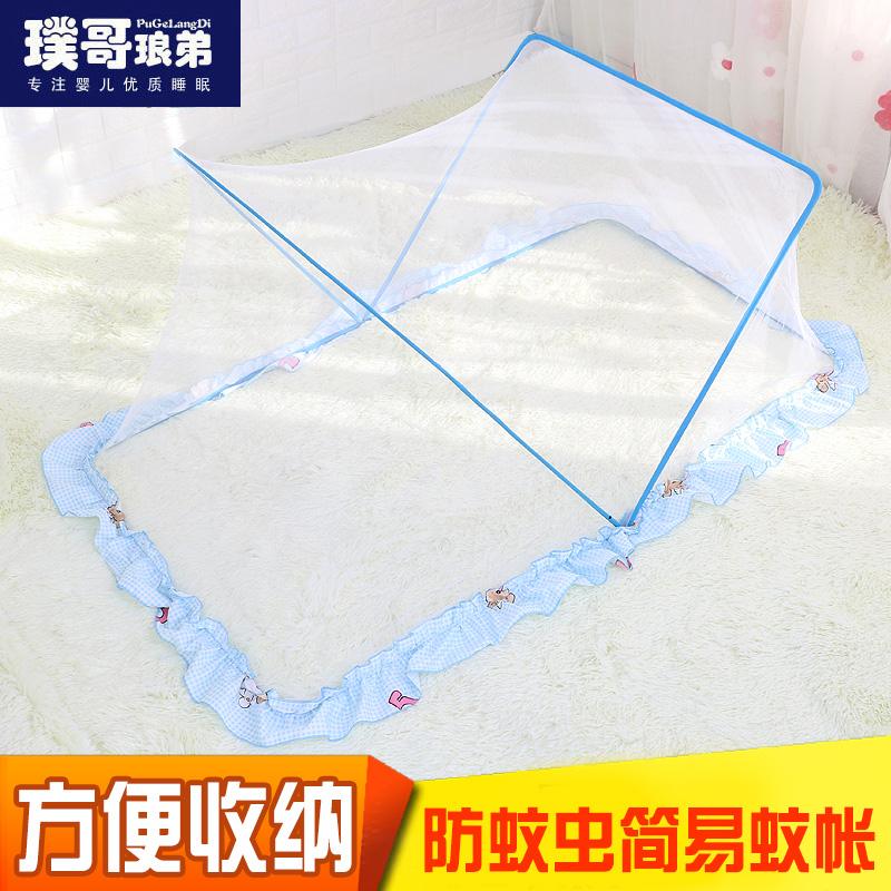 嬰兒蚊帳罩 簡易蚊帳無底旋開式 折疊 嬰兒床bb寶寶蚊帳落地