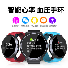 Color screen multi-functional sports intelligent bracelet for men and women heart rate, blood pressure, treadmill, sleep swimming, water-proof, round Bluetooth watch couple general purpose Apple vivo millet 4 Huawei oppo3