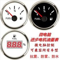 通用型可调节镶指针进步电机汽车游艇工程车船舶燃油油量油位表