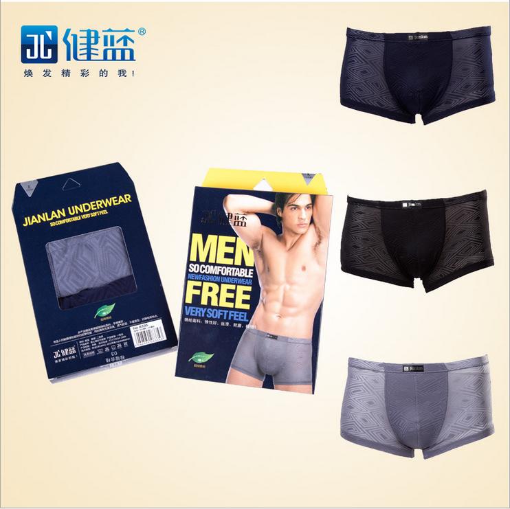 健蓝8335夏季新款性感男士透气内裤 冰丝纯色盒装平角裤两条装