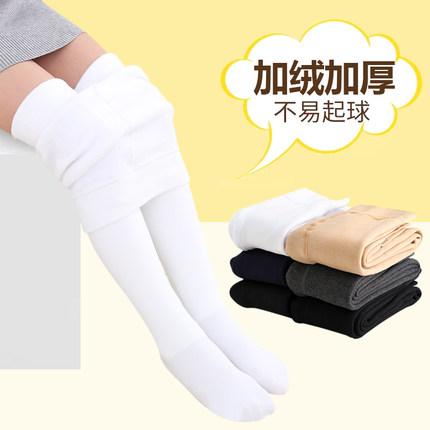 儿童舞蹈袜女童连裤袜秋冬加厚加绒款纯棉白色袜子宝宝打底裤冬季