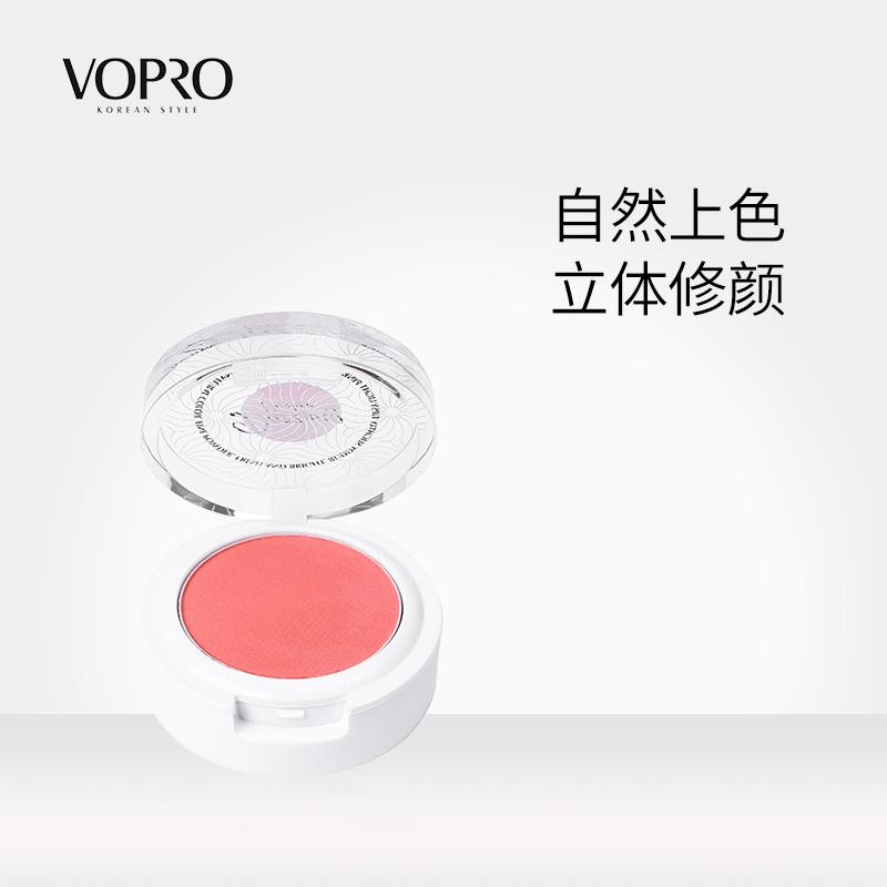 薇宝网红潮红色气垫单色正品胭脂