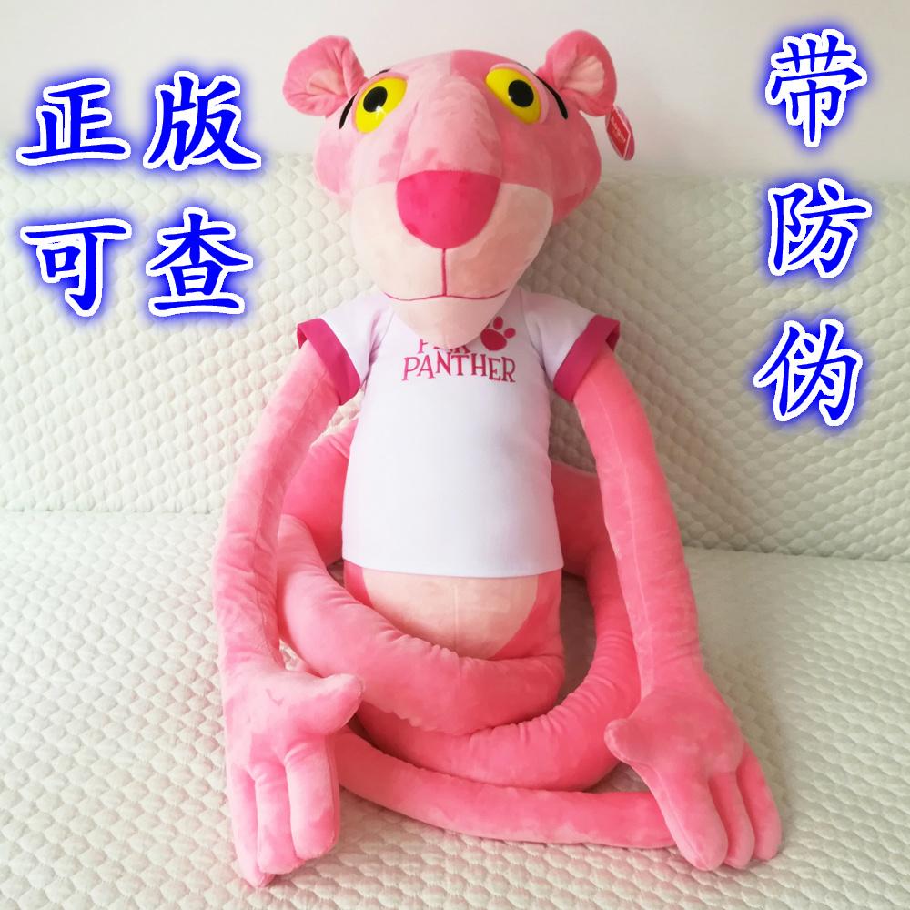 超大号粉红豹公仔可爱达浪韩国少女正版跳跳虎大娃娃1.8米m女床上