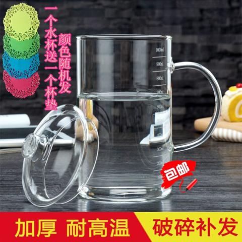 包邮1000ml耐热玻璃量杯儿童牛奶水杯家庭无嘴刻度办公圆口微波炉图片