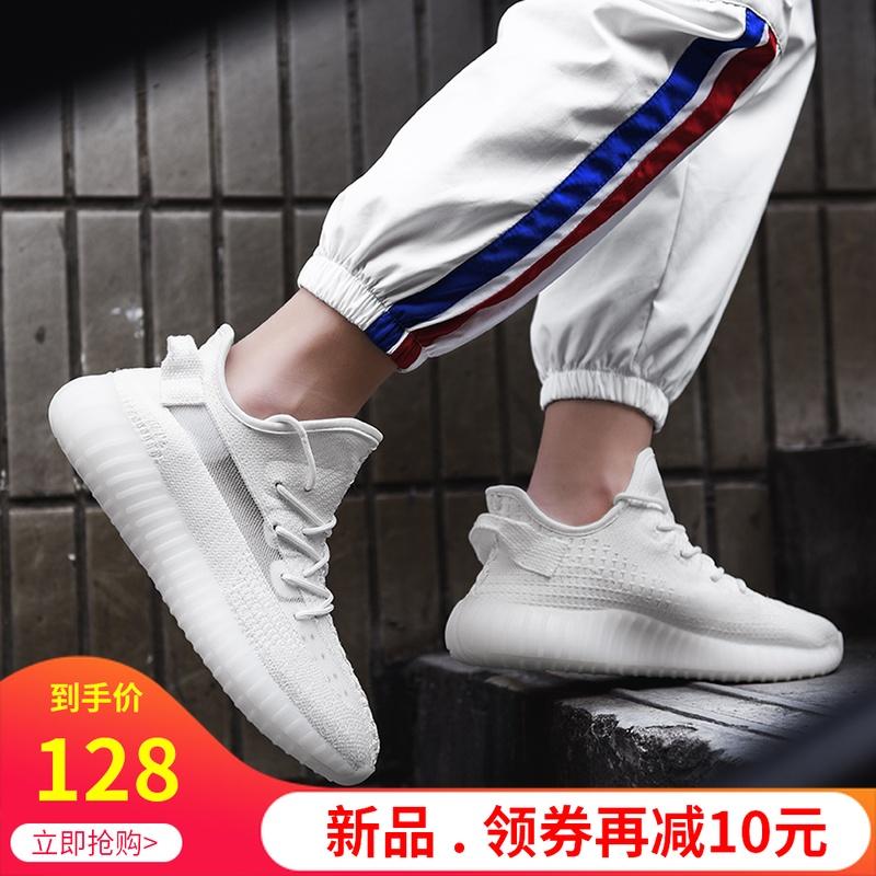 128.00元包邮椰子鞋yeezy350v2男女秋季跑步潮