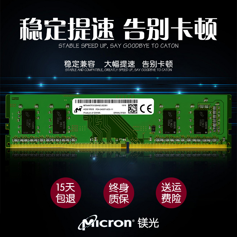Оперативная память Артикул 585224418346
