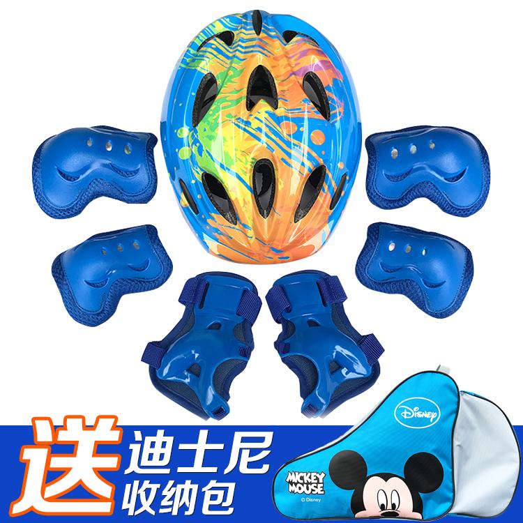 Защита для катания на роликах / Шлемы для детей Артикул 604093697204