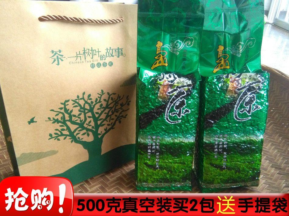 克真空包装500浓香型炒茶客家炒茶明前春茶高山炒茶潮州特产2018