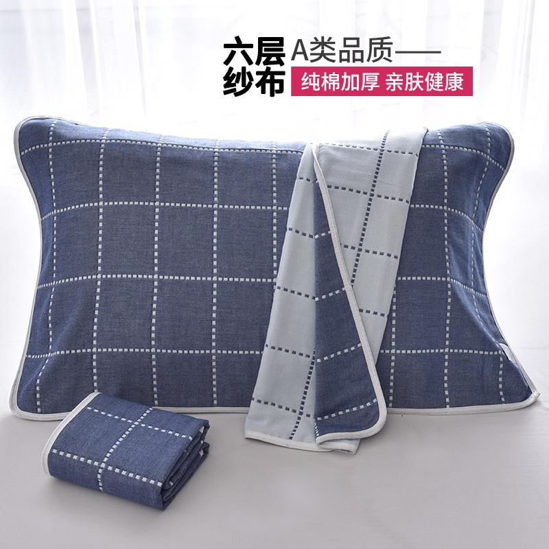 6六层纯棉纱布枕头整巾大人枕巾防螨抗菌一对装全棉家用简约北欧