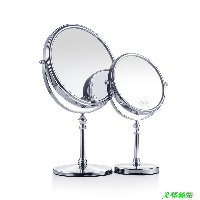 Косметическое зеркало Артикул 520592743910
