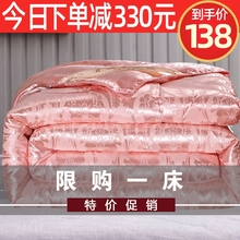 To Zhenshui Star home textile silk quilt, 100% silk, thickened, warm 8 Jin, winter quilt, spring and autumn quilt core