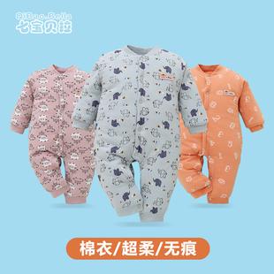 婴儿夹棉连体衣服秋冬新生儿哈衣
