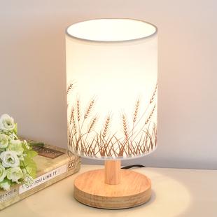 台灯卧室床头灯创意简约现代个性小夜灯浪漫温馨喂奶调光触摸台灯图片