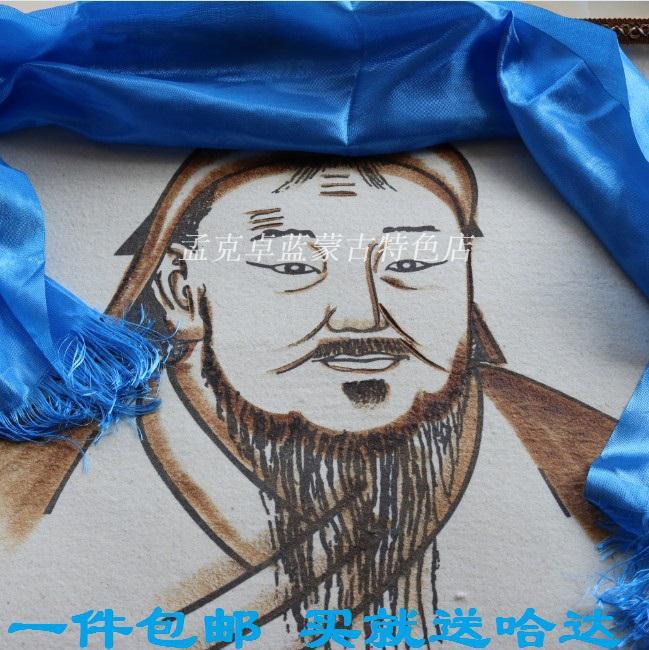 Портрет Чингисхана овечья шерсть Войлочная окраска Внутренняя Монголия Монголия пакет Декоративный теплообмен большой размер бесплатная доставка по китаю в подарок Hada