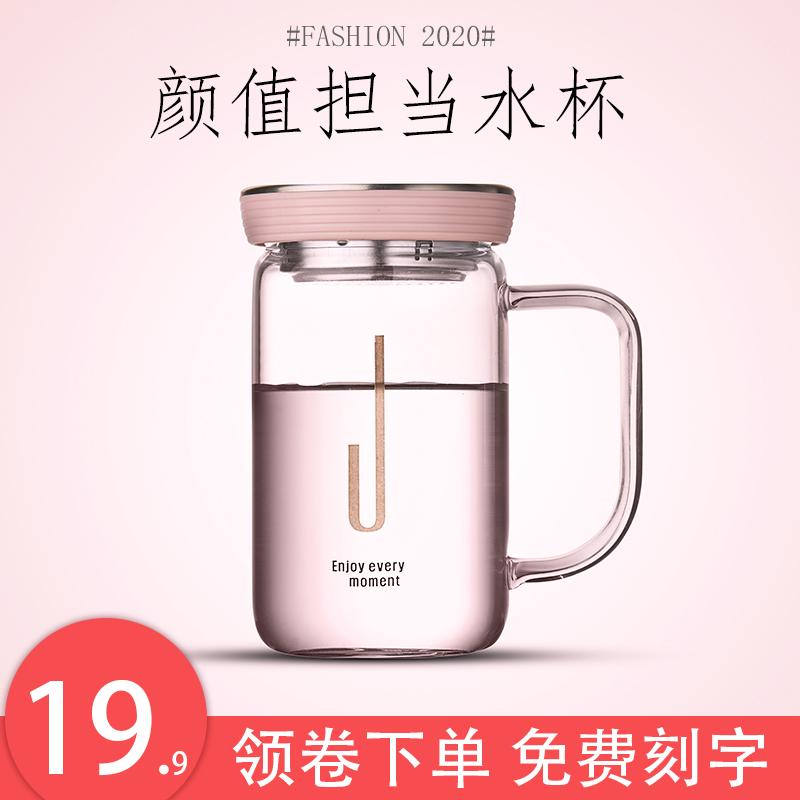 玻璃杯水杯女ins风办公室家用透明泡茶水杯带把便携韩版日系简约 thumbnail