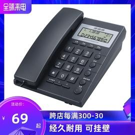 步步高BBK 6082有线固定电话机座机 家用办公酒店固话 可壁挂图片