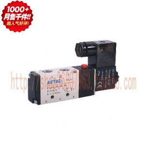 AirTAc 4V210 08 AirTAC two five way solenoid valve 25 yuan original price 15 yuan
