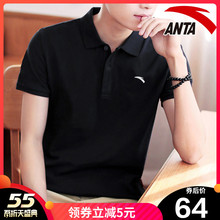 Anta Short Sleeve T-shirt Men's PolO Shirt Official Website Summer 2019 New Breathing and Sweat Absorbing Collar Leisure Sportswear