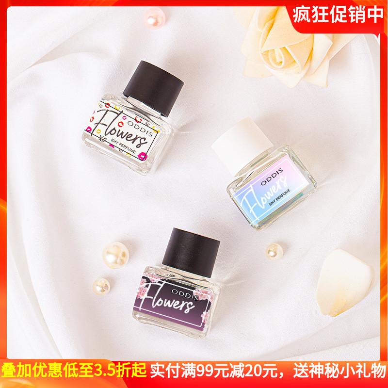 Audi silk whisper garden, private perfume, perfume, cherry blossoms, white flowers, fresh women perfume, lasting fragrance.