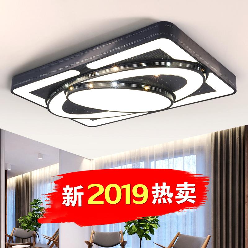 led吸顶灯2019新客厅灯简约现代大气家用长方形卧室餐厅灯饰灯具