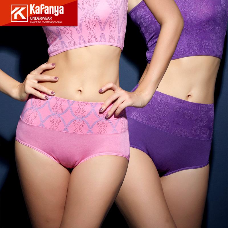 4条包邮高腰塑身女士三角收腹裤