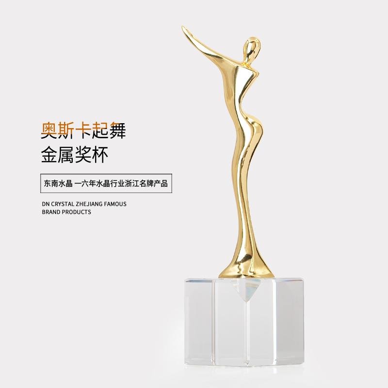 时尚水晶金色人物精致小型优美舞蹈歌唱文娱比赛专用奖杯免费刻字