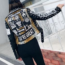 2020新品泰国潮牌铆钉豹纹拼接短款机车皮衣女长袖朋克摇滚外套