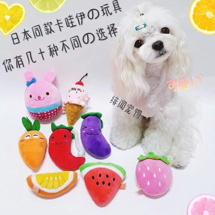 Игрушки для домашних животных Артикул 521797984509