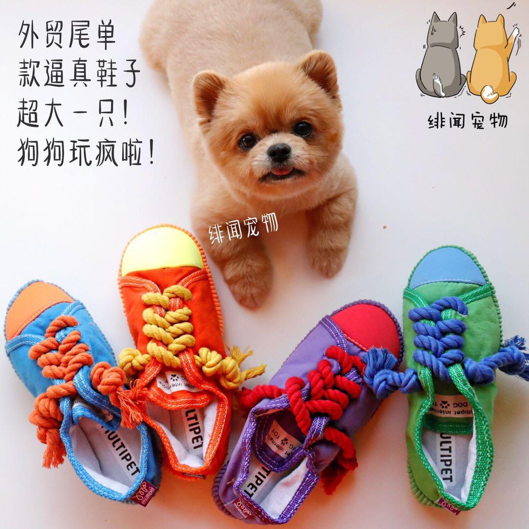 Одежда и аксессуары для домашних животных Артикул 594396958787