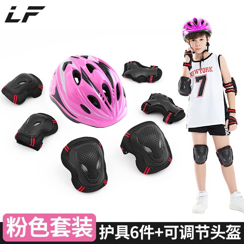 Защита для катания на роликах / Шлемы для детей Артикул 602510439847