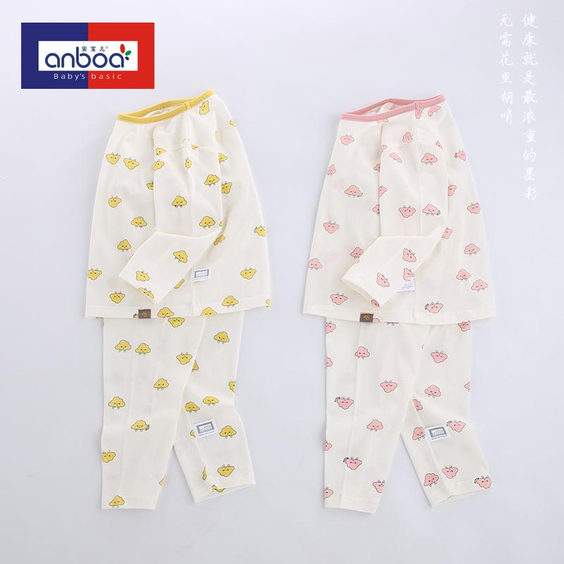 安宝儿儿童睡衣薄款夏季纯棉长袖中大女童宝宝空调家居服婴儿套装49.00元包邮