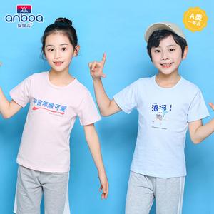【安宝儿】儿童夏季100%纯棉短袖  券后14.9元起包邮