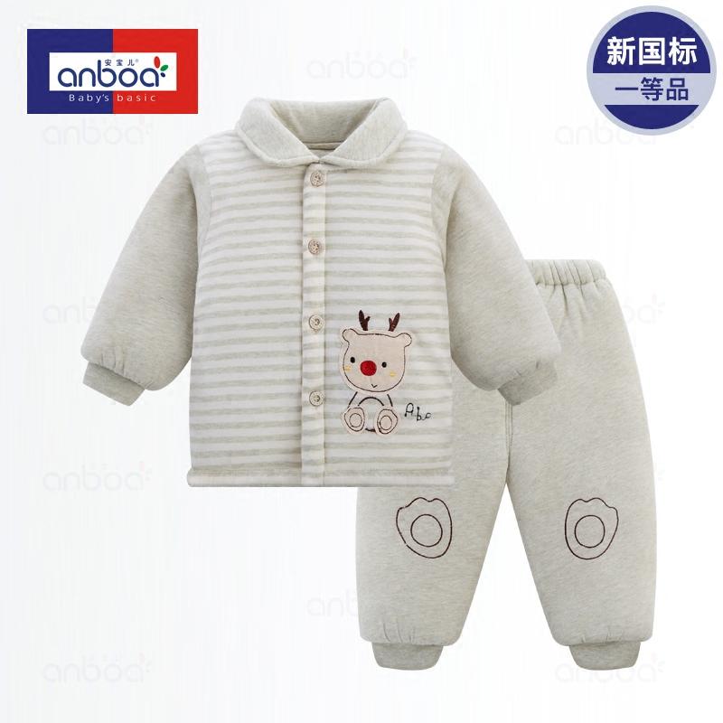 婴儿内衣开胸