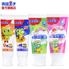 Frog Prince Children Toothpaste 3-6-12 Years Old Babies and Infants in Dental Change Period Anti-moth and Fluoride Free Toothbrush Toothpaste Set
