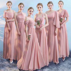 伴娘裙子女2021新款夏季显瘦长款伴娘服礼服韩版闺蜜装婚礼姐妹裙