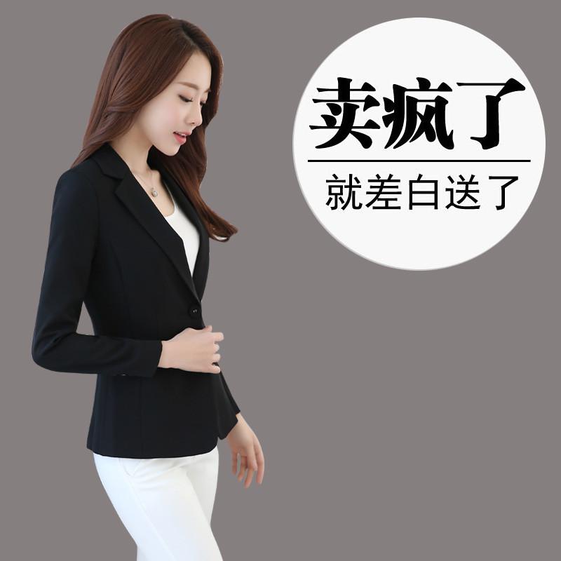2018秋季新款短款耸肩小西装女外套长袖韩版西服上衣大码春秋修身