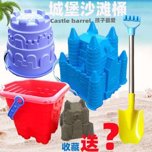 沙滩玩具和桶套装大号塑料城堡铲子