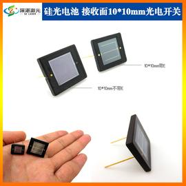 陶瓷封装硅光电池感光面10*10传感器激光接收器硅光电二极管2DU10