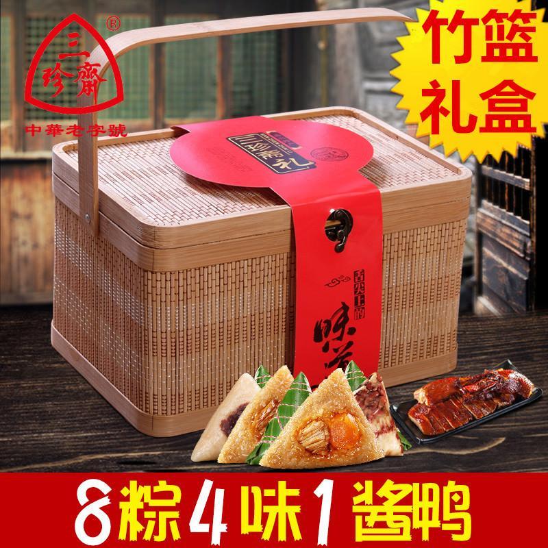 嘉兴特产三珍斋粽子竹篮礼盒端午节送礼蛋黄肉棕子酱鸭团购礼品装