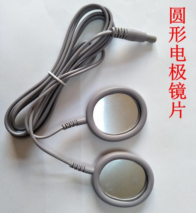 Оригинал Тип домашнего хозяйства шесть разумных терапевтических принадлежностей для инструментов голос шести и круглый электрод зеркало Планшет для введения лекарственного препарата