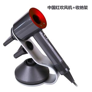领30元券购买戴森吹风机紫红色收纳架组合套装负离子智能温控电吹风supersonic